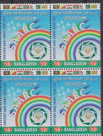 Bangladesch 2005 13th SAARC Summit Block Of 4 MNH Pakistan India Sri Lanka Bhutan Nepal Maldives Flag RARE - Sri Lanka (Ceylon) (1948-...)