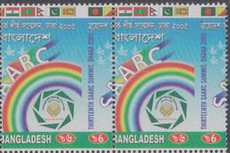 Bangladesch 2005 13th SAARC Seminar Major Perf Shift Error RARE MNH Pakistan India Sri Lanka Bhutan Nepal Maldives Flag - Sri Lanka (Ceylon) (1948-...)