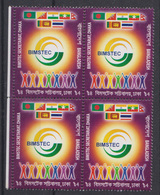 Bangladesch 2014 BIMSTEC Block Of 4 MNH Pakistan India Sri Lanka Bhutan Nepal Maldives Myanmar - Myanmar (Burma 1948-...)