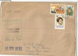 TUVALU CC ROWLAND HILL PEZ FISH YEAR OF THE CHILD  CUSTOMS CACHET - Rowland Hill