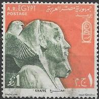 EGYPT 1972 Khafre - El - Green & Orange  FU - Egypt