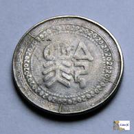 China - Kweicow  Province - 20 Cents - 1949 - FALSE - Imitazioni