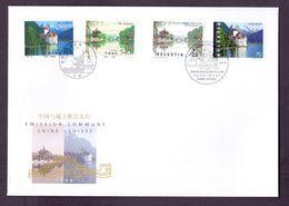 "Schweiz Suisse 1998: Zu 958 Mi 1667-68 Yv 1597-98 ""Château De Chillon & Narrow West-Lake"" Combo-FDC (Zu CHF 7.00) - Emissions Communes"