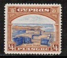 CYPRUS  Scott # 125* VF MINT LH (Stamp Scan # 420) - Cyprus (...-1960)