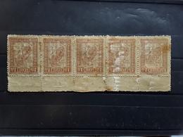 PARAGUAY 1927, Bande De 5 , Yvert No 284, 1, 50 P  Carte Geographique VARIETE IMPRESSION RECTO VERSO,  Neuve ** MNH - Paraguay