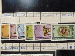 Timbre Animaux Mauritanie *  256/61 ( Vache, Ane, Brebis, Etc )/ Dieren - Mauritanie (1960-...)