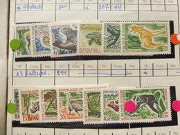 Timbre Animaux Cote D'ivoire *  211/20 / Dieren - Côte D'Ivoire (1960-...)