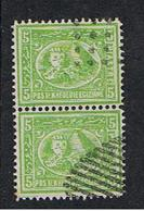 EGITTO:  1872  SFINGE  E  PIRAMIDE  -  5 Pi.  VERDE-GIALLO  COPPIA  US. -  FAKE  COPY  -  YV/TELL. (20) - Égypte