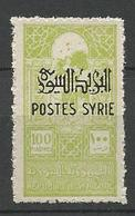SYRIE  N° 287 NEUF** LUXE SANS CHARNIERE / MNH - Syria (1919-1945)