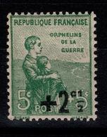YV 163 2eme Orphelin N* - France