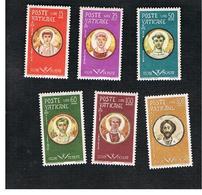VATICANO (VATICAN) -  UNIF. 254.259  -  1959 MARTIRI DELL PERSECUZIONE DI VALERIANO (SERIE COMPLETA DI 6)   -  MINT** - Vaticano (Ciudad Del)