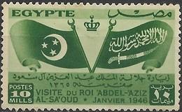 EGYPT 1946 Visit Of King Of Saudi Arabia - 10m Flags Of Egypt And Saudi Arabia MH - Egypt
