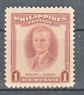 Filippine Philippines Philippinen Filipinas 1953 Famous Filipinos III Manuel L Quezon Definitive Set, Toned Gum - MNH** - Filippine