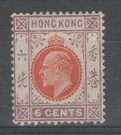 HONG KONG:  N°81 *       - Cote 30€ - - Unused Stamps