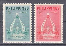 Filippine Philippines Philippinen Filipinas 1953 International Fair Complete Set, Toned Gum - MNH** - Filippine