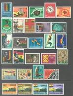 GHANA - 1963 - MNH/** - YEAR COMPLETE SET - Yv BLOC 8 124-155 - Lot 17896 - Ghana (1957-...)
