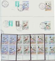 FRANCE 1993 YT N° 2785/2788 CANARDS - France