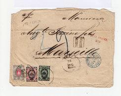 Sur Enveloppe Trois Timbres Empire Russe Armoiries.  CAD Odessa 1875. Cachet Bleu Russie Erquelines Paris. (731) - Marcophilie - EMA (Empreintes Machines)
