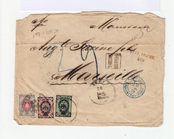Sur Enveloppe Trois Timbres Empire Russe Armoiries.  CAD Odessa 1875. Cachet Bleu Russie Erquelines Paris. (731) - 1857-1916 Empire
