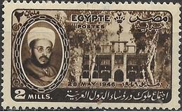 EGYPT 1946 Arab League Congress. Portraits - 2m. Prince Abdullah Of Yemen MH - Egypt