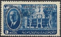 EGYPT 1946 Arab League Congress. Portraits - 3m. President Of Lebanon, Beshara Al-Khoury MH - Egypt
