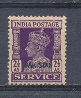Pakistan 1947 Mi: DM 8 Yt: TS 8 (PF/MNH/Neuf Sans Ch/**)(3832) - Pakistan
