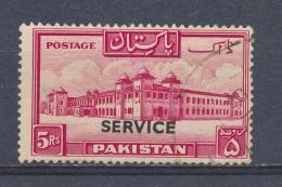 Pakistan 1948 Mi: DM 26 Yt: TS 25 (Gebr/used/obl/o)(3830) - Pakistan