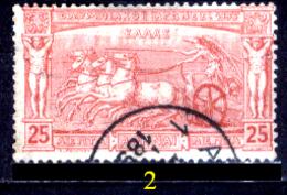 Grecia-F0006.2 - 1896 - Y&T: N.106 - - Oblitérés