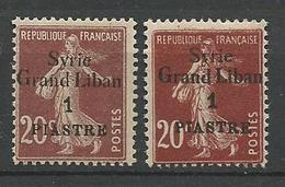 SYRIE  N° 92 Lilas-brun Et Brun-rouge Clair NEUF*  TRACE DE CHARNIERE TB / MH - Syria (1919-1945)