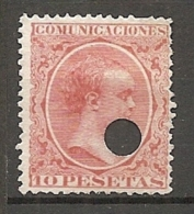 1889 - Yv. N° 211 ANNULE   (*)  10p Vermillon  Alphonse XIII  Cote 14 Euro   BE R  2 Scans - Ungebraucht