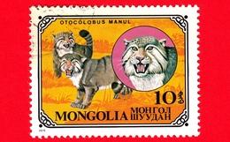 MONGOLIA - Usato - 1979 - Gatti Selvatici - Pallas's Cat (Otocolobus Manul) - 10 - Mongolia