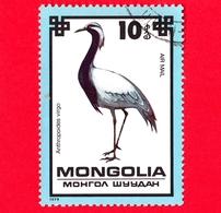 MONGOLIA - Usato - 1979 - Uccelli - Gru - Demoiselle Crane (Grus Virgo) - 10 P. Aerea - Mongolia
