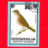 MONGOLIA - Usato - 1979 - Uccelli - Bigia Padovana - Barred Warbler (Sylvia Nisoria) - 30 P. Aerea - Mongolia
