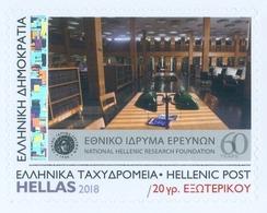 National Research Foundation, Nationales  Forschungszentrum, MNH(**), Hologram, Greece Grèce Griechenland Grecia 2018 - Griechenland