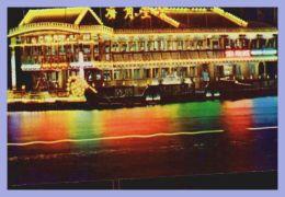 CPSM Couleurs - Aberdeen (Hongkong) - Floating Restaurant - Sea Palace By Night - Chine (Hong Kong)