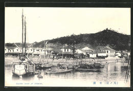 AK Onomichi, Eastern Shore - Unclassified
