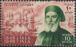 EGYPT 1948 Death Centenary Of Ibrahim Pasha (statesman And General) - 10m Ibrahim Pasha And Battle Of Navarino, 1827 MH - Egypt