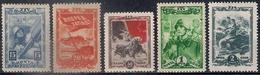 Russia 1943, Michel Nr 885-89, MNH OG - 1923-1991 USSR