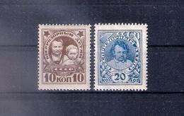 Russia 1926, Michel Nr 313Y-14Y, MNH OG - 1923-1991 UdSSR
