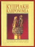 B-4083 Limassol 1996. Book. Cyprus Art - Cyprus Museum/Nicosia 104 Pg - Boeken, Tijdschriften, Stripverhalen