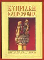 B-4083 Limassol 1996. Book. Cyprus Art - Cyprus Museum/Nicosia 104 Pg - Books, Magazines, Comics