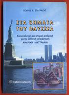 B-5340 Greece 1999. Book. Greek Immigration To US – Australia 308 Pg - Boeken, Tijdschriften, Stripverhalen