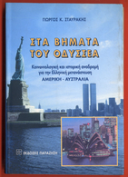 B-5340 Greece 1999. Book. Greek Immigration To US – Australia 308 Pg - Books, Magazines, Comics