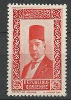 SYRIE N° 237 NEUF** LUXE SANS CHARNIERE  / MNH - Syria (1919-1945)