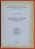 B-5356 Greece Ioannina 1974. Book. Venetians  In Greece 1503-37 192 Pg - Boeken, Tijdschriften, Stripverhalen