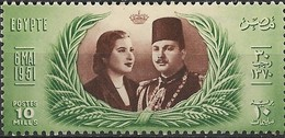EGYPT 1951 Royal Wedding - 10mKing Farouk And Queen Narriman  MH - Egypt