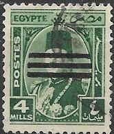 EGYPT 1953 King Farouk Oblliterated By Three Bars - 4m - Green FU - Egypt