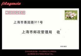 ASIA. CHINA. ENTEROS POSTALES. SOBRE ENTERO POSTAL 2006. FLORA. FLORES - 1949 - ... República Popular
