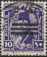 EGYPT 1953 King Farouk Oblliterated By Three Bars - 10m - Violet FU - Egypt