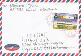 Cameroun Cameroon 2015 Ebolowa Distribution Japan Cooperation 410f Cover - Kameroen (1960-...)